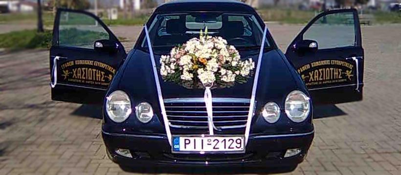 xasiotis funeral car